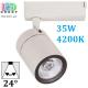 Светодиодный LED светильник, трековый, 35W, Econom, 4200К, 24°, двухфазный, IP20, белый корпус, сталь.