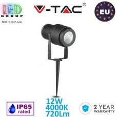 Светодиодный LED светильник V-TAC, 12W, 4000К, грунтовой, чёрный, алюминиевый, GARDEN SPIKE. ЕВРОПА!!! Гарантия - 2 года