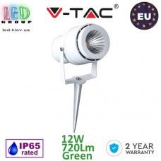 Светодиодный LED светильник V-TAC, 12W, грунтовой, цвет свечения - зелёный, белый алюминиевый корпус, GARDEN SPIKE. ЕВРОПА!!! Гарантия - 2 года