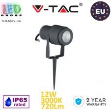 Светодиодный LED светильник V-TAC, 12W, 3000К, грунтовой, серый, алюминиевый, GARDEN SPIKE. ЕВРОПА!!! Гарантия - 2 года
