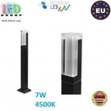 Садово-парковый светильник, master LED, 7W, 4500K, алюминий + РММА, квадратный, чёрный, высота 600мм, Lora. ЕВРОПА!