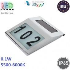 Светодиодный указатель номера дома, master LED, 0.1W, 5500-6000K, IP65, на солнечной батарее с датчиком сумерек, solarna, сталь, серый. ЕВРОПА!