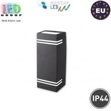 Светильник/корпус master LED, IP44, фасадный, алюминий + РС, квадратный, чёрный, 2хGU10, Nela. ЕВРОПА!