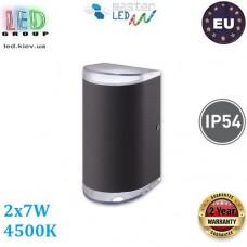 Настенный светодиодный светильник, master LED, 2х7W, 4500K, IP54, накладной, Ralf, алюминий +  РС, чёрный. ЕВРОПА!