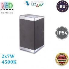 Настенный светодиодный светильник, master LED, 2х7W, 4500K, IP54, накладной, Ralf, алюминий +  РС, квадратный, чёрный. ЕВРОПА!