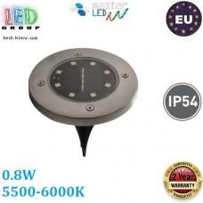 Тротуарно-грунтовой светодиодный светильник на солнечной батарее, master LED, 0.8W, 5500-6000K, IP54, с датчиком сумерек, solarna, сталь, серый. ЕВРОПА!