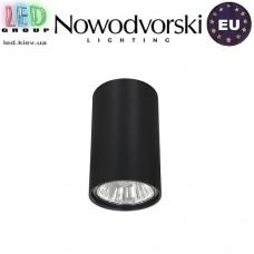 Светильник/корпус потолочный Nowodvorski EYE BLACK S 6836, GU10, накладной, круглый, чёрный. ЕВРОПА!!!