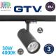 Светодиодный LED светильник, трековый, GTV, 30W(EMC+), 4000К, 15-38°, трёхфазный, IP20, RA≥80, чёрный корпус, алюминий. ЕВРОПА!!!