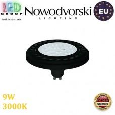 Светодиодная LED лампа Nowodvorski 9343 LED LENS, 9W, GU10, ES111, 30°, 3000К – тёплое свечение, чёрный корпус. ЕВРОПА!!!