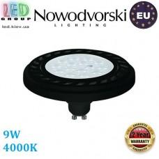 Светодиодная LED лампа Nowodvorski 9213 LED LENS, 9W, GU10, ES111, 30°, 4000К – нейтральное свечение, чёрный корпус. ЕВРОПА!!!