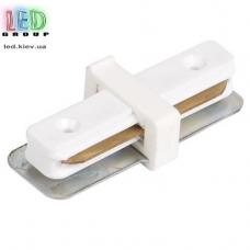 Соединитель электрический для шинопровода, двухфазный, прямоугольный, белый, пластик