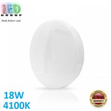 Настенно-потолочный светодиодный светильник 18W, 4100K, накладной, сталь + полистирол, круглый, белый, RA>70, TITANUM.