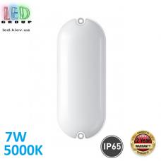 Настенный светодиодный светильник 7W, 5000K, IP65, накладной, пластмасса, овальный, белый, RA>75.