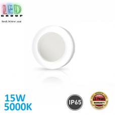 Настенный светодиодный светильник 15W, 5000K, IP65, накладной, ABS + PC, круглый, белый, RA>80, ART.