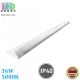 Светодиодный линейный светильник 36W, 5000K, IP40, накладной, алюминий + пластик, белый, RA≥80