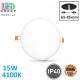 Светодиодный светильник 15W, 4100K, IP40, врезной, с регулируемым креплением, безрамочный, алюминий + поликарбонат, круглый, белый, Ra≥80
