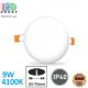 Светодиодный светильник 9W, 4100K, IP40, врезной, с регулируемым креплением, безрамочный, алюминий + поликарбонат, круглый, белый, Ra≥80