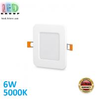 Светодиодный светильник 6W, 5000K, встроенный, алюминиевый, квадратный, белый, RA≥80. Гарантия - 2 года