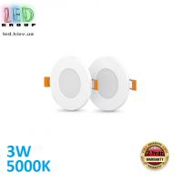 Светодиодный светильник 3W, 5000K, встроенный, алюминиевый, круглый, белый, RA≥80, (в упаковке 2шт.)