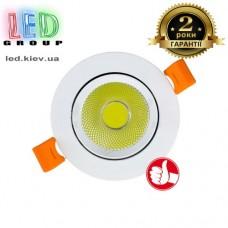 Светодиодный LED светильник 7W,  6000K, 630Lm, COB, врезной, круглый, белый