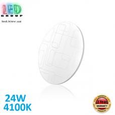 Настенно-потолочный светодиодный светильник 24W, 4100K, накладной, сталь + пластик, круглый, белый, RA≥80