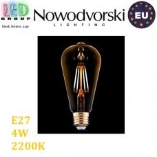 Светодиодная LED лампа Nowodvorski VINTAGE LED BULB 9796, 4W, E27, ST64, 360°, 2200K – тёплое свечение. ЕВРОПА!!!