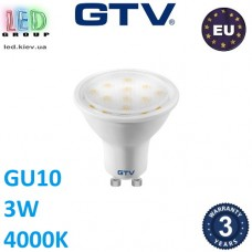 Светодиодная LED лампа GTV, 3W, GU10, 4000К – нейтральное свечение. ЕВРОПА!!! Гарантия - 3 года