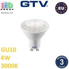 Светодиодная LED лампа GTV, 4W, GU10, 3000К – тёплое свечение. ЕВРОПА!!! Гарантия - 3 года