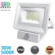 Светодиодный LED прожектор, 30W, 5000K, IP65, с датчиком движения и освещения, алюминий + PC + антивандальное стекло, накладной, белый, RA>75