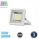 Светодиодный LED прожектор, 50W, 5000K, IP65, алюминий + антивандальное стекло, накладной, белый, RA>80, PREMIUM.