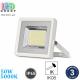 Светодиодный LED прожектор, 50W, 5000K, IP65, алюминий, накладной, белый, RA≥80, PREMIUM