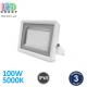 Светодиодный LED прожектор, 100W, 5000K, IP65, алюминий + антивандальное стекло, накладной, белый, RA>80, PREMIUM