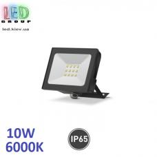 Светодиодный LED прожектор, 10W, 6000K, IP65, алюминий + антивандальное стекло, накладной, чёрный, RA>70.