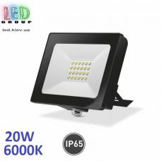 Светодиодный LED прожектор, 20W, 6000K, IP65, алюминий + антивандальное стекло, накладной, чёрный, RA>70