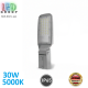 Светодиодный LED светильник, консольный, уличный, поворотный, 30W, 5000K, IP65, алюминий + антивандальное стекло, серый, RA>75