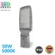 Светодиодный LED светильник, консольный, уличный, поворотный, 50W, 5000K, IP65, алюминий + антивандальное стекло, серый, RA≥75