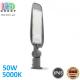 Светодиодный LED светильник, консольный, уличный, поворотный, 50W, 5000K, IP65, алюминий + антивандальное стекло, серый, RA>80