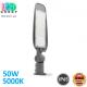 Светодиодный LED светильник, консольный, уличный, поворотный, 50W, 5000K, IP65, алюминий + антивандальное стекло, серый, RA≥80