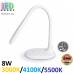 Настольная светодиодная лампа 8W, 3000K/4100K/5500K, ABS + алюминий + силикон, белая, RA≥90