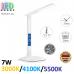 Настольная светодиодная лампа 7W, 3000K/4100K/5500K, ABS + металл, белая, будильник, термометр, RA≥90
