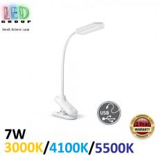 Настольная светодиодная лампа 7W, 3000K/4100K/5500K, гибкий корпус, ABS + силикон, белая, RA≥90