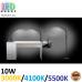 Напольная светодиодная лампа-трансформер, 10W, 3000K/4100K/5500K, таймер, накладная, ABS + алюминий + силикон, белая, RA≥90