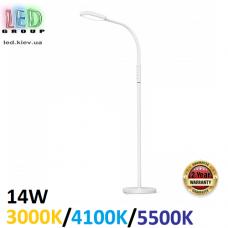 Напольная светодиодная лампа-трансформер, 14W, 3000K/4100K/5500K, таймер, ABS + алюминий + силикон, белая, RA≥90
