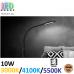 Напольная светодиодная лампа-трансформер 10W, 3000K/4100K/5500K, таймер, ABS + алюминий + силикон, чёрная, RA≥90