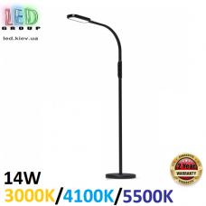 Напольная светодиодная лампа-трансформер, 14W, 3000K/4100K/5500K, таймер, ABS + алюминий + силикон, чёрная, RA≥90