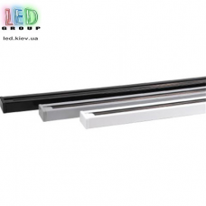 Шинопровод для светодиодных трековых светильников, 2м, двухфазный, накладной, белый, сталь