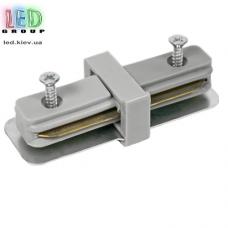 Соединитель электрический для шинопровода, двухфазный, прямоугольный, серый, пластик