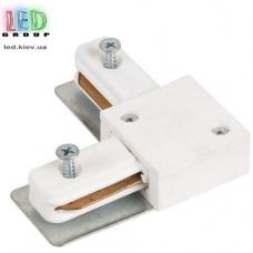 Соединитель электрический для шинопровода, двухфазный, L 90°, белый, пластик