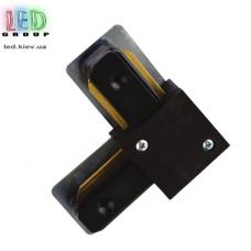 Соединитель электрический для шинопровода, двухфазный, L 90°, чёрный, пластик