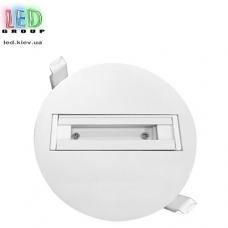 Шинопровод для светодиодных трековых светильников, двухфазный, встроенный, круглый, белый, пластик